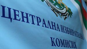 Централната избирателна комисия е получила 400 жалби във връзка с провелите се парламентарни избори