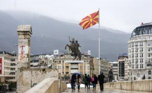 НОВО 20! Македонската академия на науките: РСМ е била 100 години под българско робство
